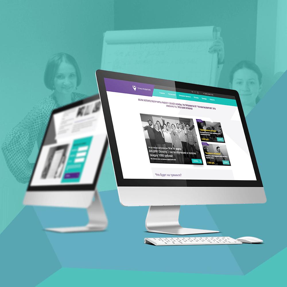 Сайт для обучающего центра